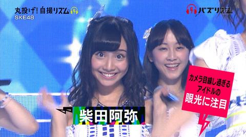 バズリズムSKE48柴田阿弥001
