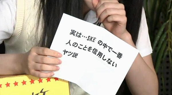 まぐれの缶詰第2缶柴田阿弥008