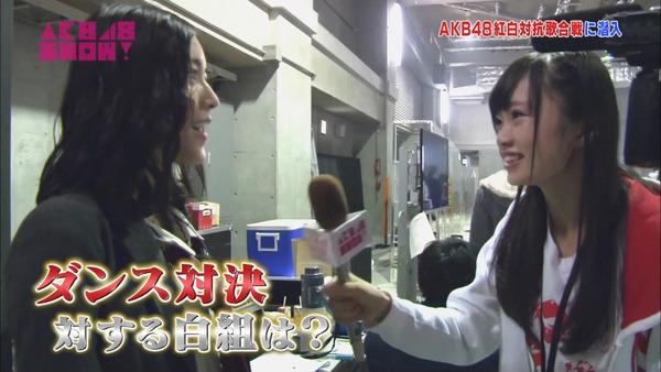 AKB48SHOW紅白潜入レポート41