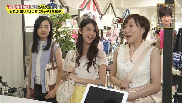 痛快TV スカッとジャパン須田亜香里55