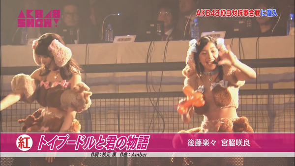 AKB48SHOW紅白潜入レポート12