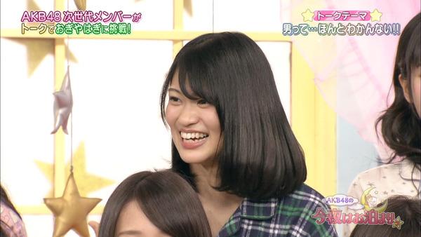 AKB48の今夜はお泊りッ25