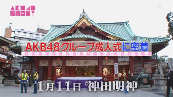 AKB48SHOW紅白潜入レポート28