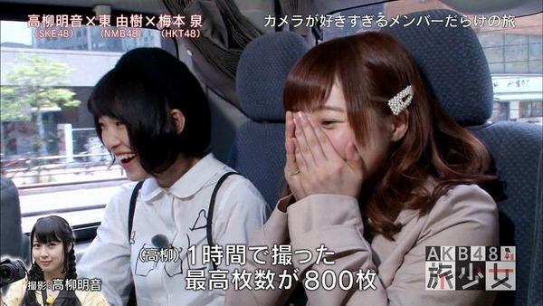 旅少女高柳明音002