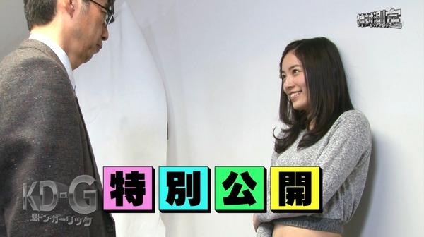 SKE48神対測定031松井珠理奈