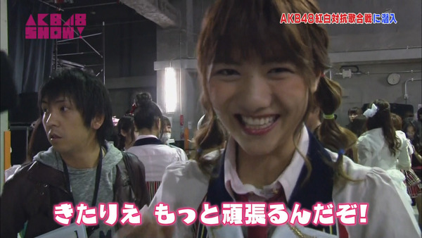 AKB48SHOW紅白潜入レポート04