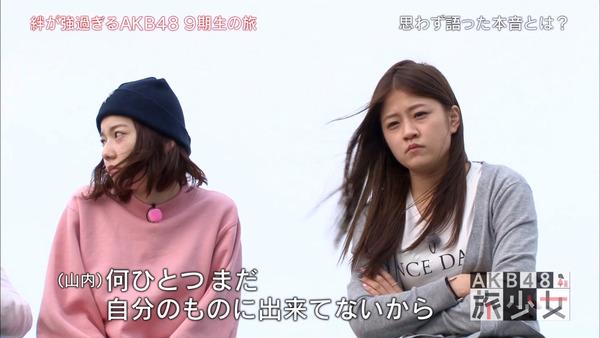 大場美奈山内鈴蘭AKB48旅少女026