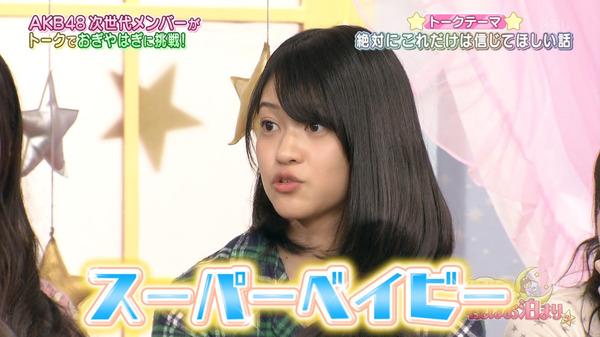 AKB48の今夜はお泊りッSKE48033