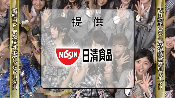 MUSICDAY松井珠理奈005