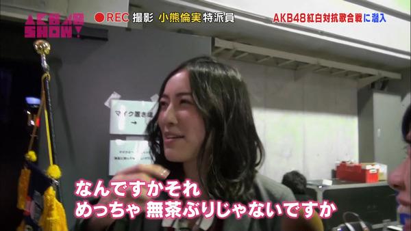 AKB48SHOW紅白潜入レポート48