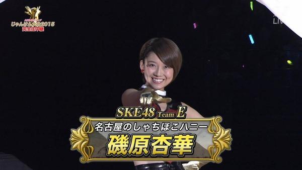 じゃんけん大会2015SKE48入場シーン001