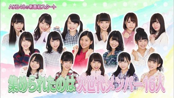 AKB48の今夜はお泊りッ001