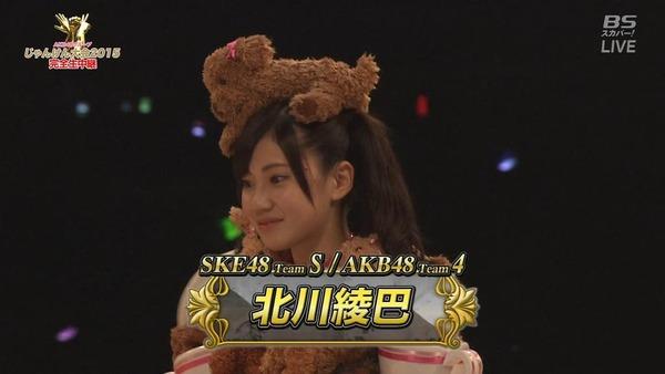じゃんけん大会2015SKE48入場シーン059