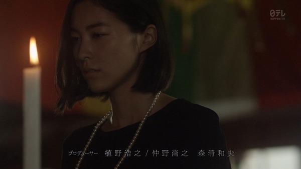 マジすか学園5松井珠理奈センター001