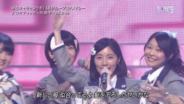 MUSICDAY松井珠理奈012