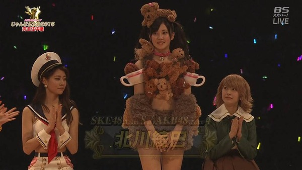 じゃんけん大会2015SKE48入場シーン058