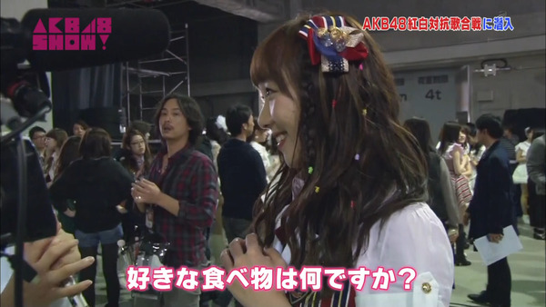 AKB48SHOW紅白潜入レポート15