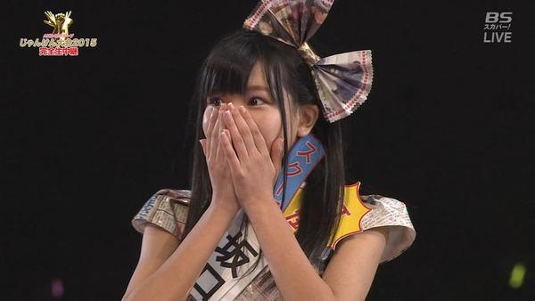 じゃんけん大会2015SKE48入場シーン034