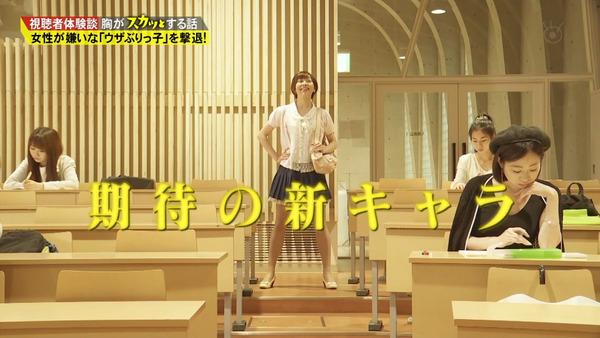 痛快TV スカッとジャパン須田亜香里03