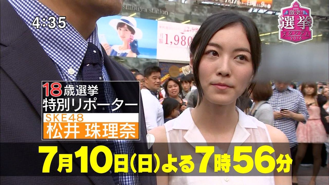 FNNスーパー選挙王 - JapaneseCl...