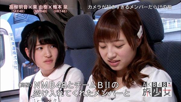 旅少女高柳明音051