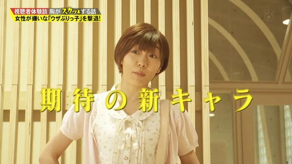 痛快TV スカッとジャパン須田亜香里04