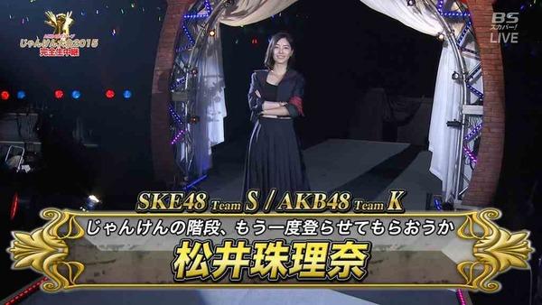 じゃんけん大会2015SKE48入場シーン070