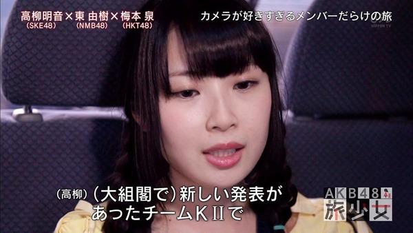 旅少女高柳明音041