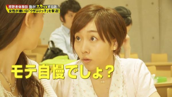 痛快TV スカッとジャパン須田亜香里09
