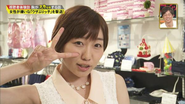 痛快TV スカッとジャパン須田亜香里47