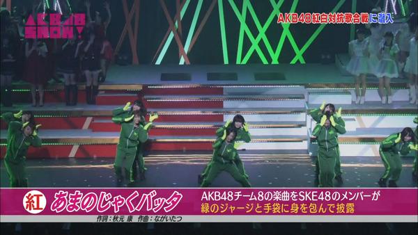 AKB48SHOW紅白潜入レポート19