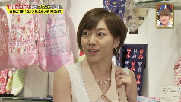 痛快TV スカッとジャパン須田亜香里41