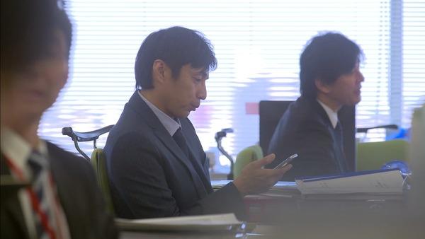 できしな松井珠理奈29