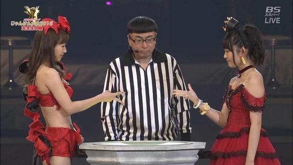 じゃんけん大会2015SKE48入場シーン023