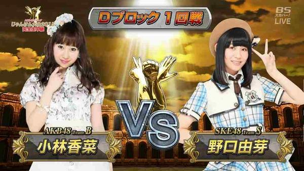 じゃんけん大会2015SKE48入場シーン020