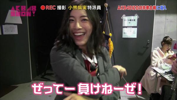 AKB48SHOW紅白潜入レポート51