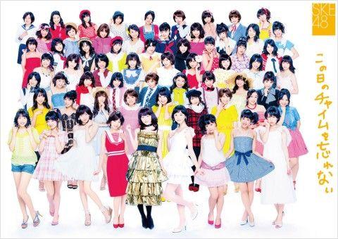 SKE48_J_この日のCDDVD初回