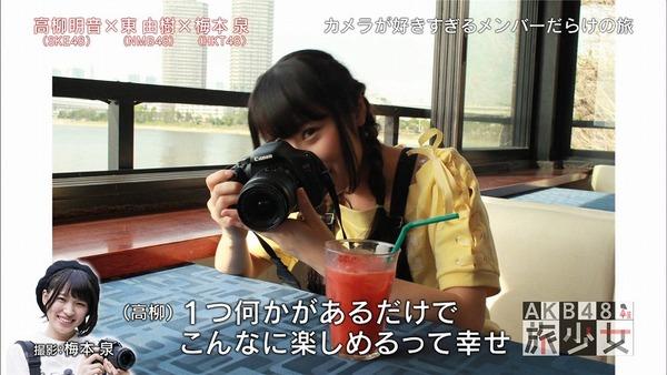 旅少女高柳明音059