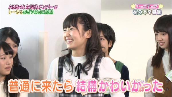 AKB48の今夜はお泊まりッSKE4811