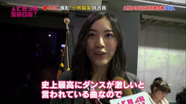 AKB48SHOW紅白潜入レポート45