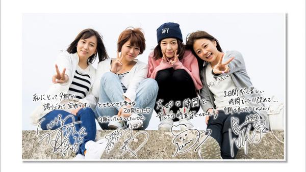 大場美奈山内鈴蘭AKB48旅少女032