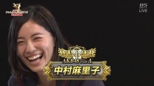じゃんけん大会2015SKE48入場シーン086