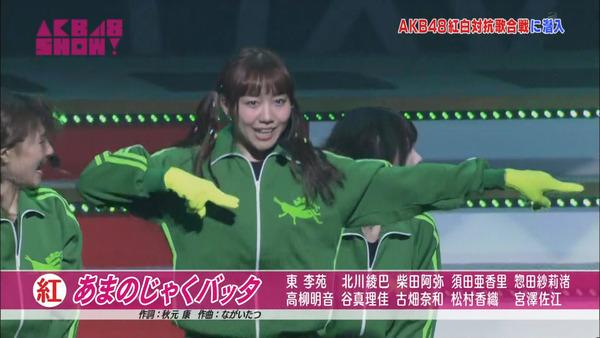 AKB48SHOW紅白潜入レポート24