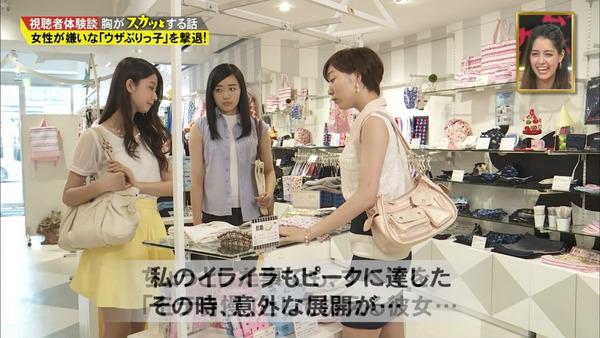 痛快TV スカッとジャパン須田亜香里49