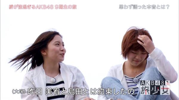 大場美奈山内鈴蘭AKB48旅少女016