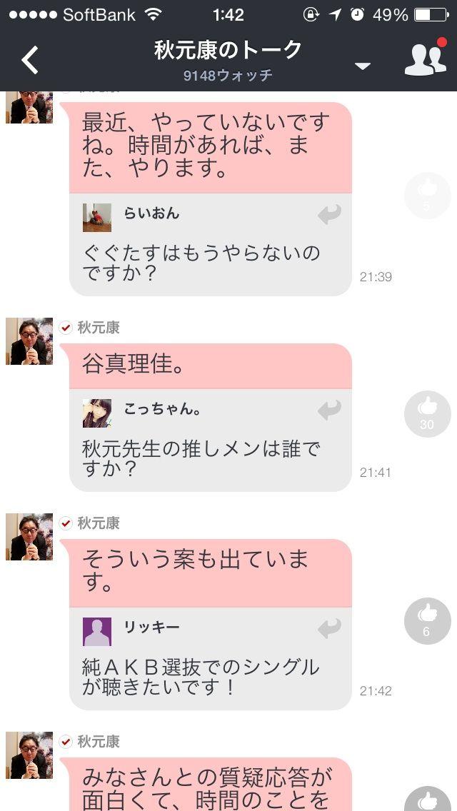2014-09-05-01-42-06