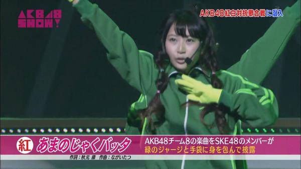 AKB48SHOW紅白潜入レポート22