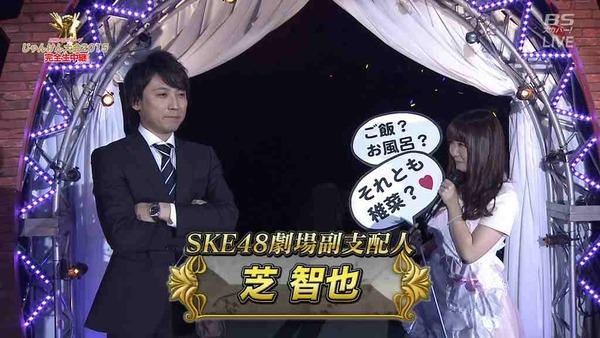 じゃんけん大会2015SKE48入場シーン009