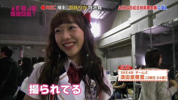 AKB48SHOW紅白潜入レポート14