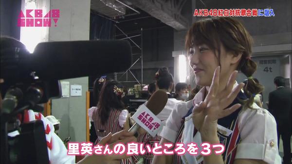 AKB48SHOW紅白潜入レポート03